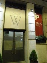 Entrada al Restaurante Kabuki Wellington